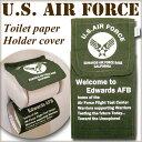Tphc_airforce_00