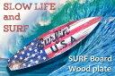 サーフボード ウッドプラーク サーフィン USA「SURFIN USA/503」/アロハ・マウイ/インテリア/ハワイ アメリカン雑貨 ハワイアン雑貨 サーフ