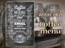 W_sign_coffee_00