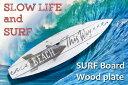 サーフボード ウッドプラーク ビーチ/横「BEACH THIS WAY/501」/アロハ・マウイ/インテリア/ハワイ アメリカン雑貨 ハワイアン雑貨 サーフ