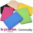 Commodity(コモディティ) カードケース 「ル・プレリーギンザ」 NPS5350