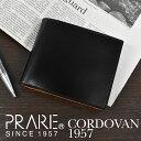 ショッピング二つ折り財布 CORDOVAN1957(コードバン1957) 二つ折り財布(小銭入れあり) 「プレリー1957」 NP12223【楽ギフ_包装選択】