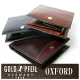 【送料無料】オックスフォード レザー ドイツ 二つ折り財布(小銭入れあり) 「ゴールドファイル」 日本製 牛革 本革 ウォレット【楽ギフ_包装選択】