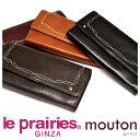 mouton(ムートン)長財布 「ル・プレリーギンザ 」 NPL7115 羊革 本革 ウォレット【楽ギフ_包装選択】