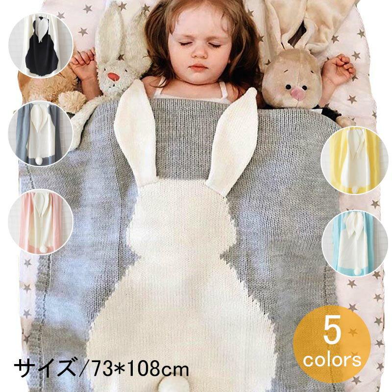 ベビー寝袋新生児赤ちゃん男の子女の子布団お昼寝ブランケット防寒対策防寒カバー防寒マフもこもこ布団ベビ