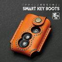 キーケース ダイハツ ウェイク LS600 タント スマートキーケース スマートキーカバー 革 レザー メンズ ハンドメイド