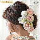 ヘッドドレス 花 ウェディング ニナ | 花嫁 ウエディング ブライダル 髪飾り 造花 結