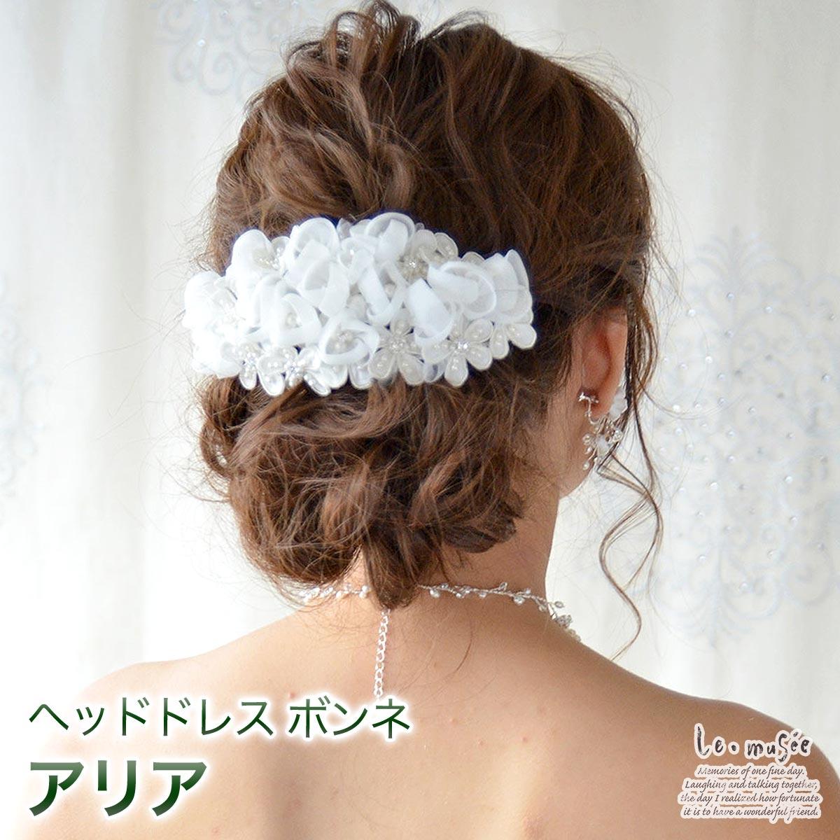 ボンネ アリア   ヘッドドレス 髪飾り ヘアア...の商品画像