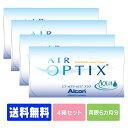 【処方箋不要】 【送料無料】 エアオプティクスアクア 4箱セ...