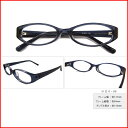大好評!!フレーム/レンズ/ケース/メガネ 拭き★しかも送料無料★【家 メガネ optFresh302-4 セルオーバル(ミッドナイトブルー)】超軽量 メンズ レディース めがね 眼鏡 [度付き・伊達メガネ]対応