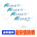 【キャッシュレス5%還元】【送料無料】 2ウィークアキュビュ...
