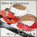 ショッピング紳士 本革ベルト 大人気バックルがかっこいいベルト 4色しなやかレザー メンズ レディース カジュアル ベーシックな牛革ベルト MEN'S LADY'S 男性用 紳士用 ladies Belt ベルト