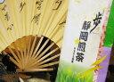 東京都茶業品評会で当社グループの製造したお茶名称「歩」が入賞【静岡 お茶の店】【歩】高級煎茶 100g