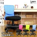 【送料無料】学習椅子 リーン -LIA (Learn:HC-6227/4311) 学習チェア 子供 学習机 学習いす 学童椅子 学童チェア 学童 クッションマラソン