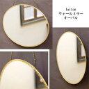 ウォールミラー おしゃれ 壁掛け鏡 真鍮 レトン 2種類 アンティーク