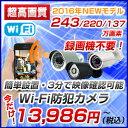 Bnr_wificamera01