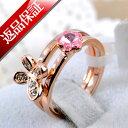 リング 花 蝶々 チョウチョウ ちょうちょう はな レディース 指輪 水晶 天然石 k18 18金GP 18k スワロフスキー スワロ メール便送料無料