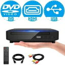 ミニDVDプレーヤー 1080Pサポート DVD/CD再生専用モデル HDMI端子搭載 CPRM対応、録画した番組や地上デジタル放送を再生する、USB、AV ..