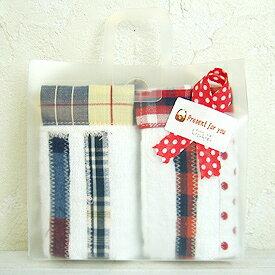 キッチンクロスペアバッグ クリスマス プレゼント リシュマム