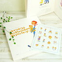 The memorial calendar [baby gift gift] for me and a baby beginning with baby book album - this with the case which is usable from the maternity period [easy ギフ _ packing choice]