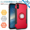 【送料無料】 iphoneXS iPhone8 8plus ...