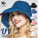 サイズ調整可能!6カラーから選べる!帽子 バケットハット つ...