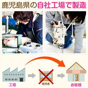 抱き枕送料無料癒し抱き枕Mサイズカバー付洗濯可能日本製抱きまくらリラックス抱き枕