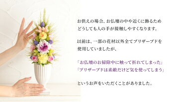 ʩ�֡��ִ��դ��涡�����������2���ȡ�1��)�ڥץꥶ���֥ɥե��ۡ���������̵���ۤ���ߤ�����������ʩ�֥֥ꥶ���ɥե��ִ��դ����߶��ܲ�ʩ��