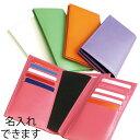 【Lino】 本革製 カードケース (L30) 手帳型 ブック型 取外し可 名入れ 牛革 レザー leather ポイントカード 20枚収納 メンズ レディース プレゼント ギフト