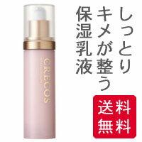 クレコス CRECOS エッセンスミルク 52g 保湿乳液【ラッキーシール対応】
