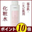 コレス ポメグラネイト フェイスウォーター 200mL【コレ...