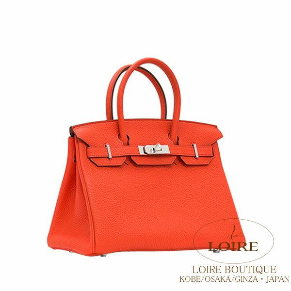 small brown handbag - hermes double sens curry yellow/cherry blossom pink