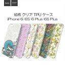 hoco STAR 絵柄 クリアケース iPhone 6/6...