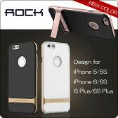 ROCK ROYCE iPhone SE/5/5S/6/6S/6 Plus/6S Plus 耐衝撃 スタンド はめこみ ケース アイフォン6s Plus iphone5 iphone5s Plus iPhone6s iPhone 6 iPhone SE 軽量 バンパー 二重構造 ハードケース クリアケース シリコン カバー バンパーケース P20Aug16