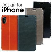 Simplle iPhone SE/5/5s/6/6s/7/7 Plus 本革 手帳型ケース iPhone6 iphone7 iphone5 ケース 手帳 レザー ケース フリップケース アイフォン6 アイフォン5 手帳型 横開き 革 パス入れ カード収納 ブラック型ケース 磁石なし ベルトなし 革 05P01Oct16