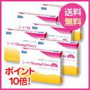 ◆シードマンスリーファインUV【6箱】_【送料無料】【ポイン...