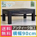 アジアン家具バリ家具天然木チーク材使用の人気ローテーブル。ソファテーブルや学習机としても。2〜4人用。モダンデザインが魅力。1人暮らしにも最適