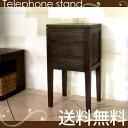 アジアン家具 バリ家具 天然木 チーク材使用。多目的 引き出し収納でリゾートモダンデザイン。FAX・電話・TEL・メイク・花台・サイドテーブル・ナイトテーブルとして