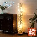 【50484】カピスフランジパニフロアスタンドランプ/シリンダーフラワー[LED対応](アジアンランプ スタンド 照明 フロアライト フロアランプ モダン 間接...