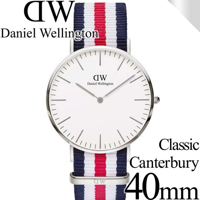 ダニエルウェリントン 腕時計 クラシック 40mm カンタベリー シルバー NATO メンズ/レディース Daniel Wellington CLASSIC 40mm Canterbury ダニエル ウェリントン 0202DW 安心の正規品・2年保証 代引手数料無料 送料無料