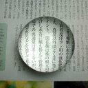 ペーパーウェイトルーペ60 送料無料 【smtb-k】【w1】