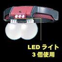 楽天ルーペハウス【LEDライト付きヘッドルーペ】メガビュープロLED(レンズ4枚セット)【smtb-f】