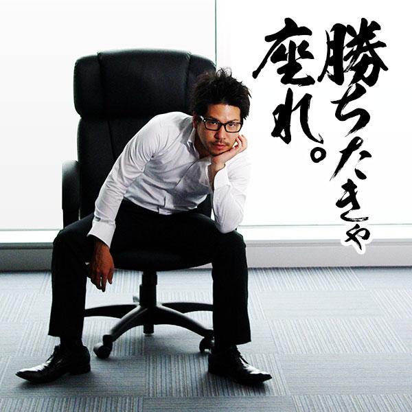 オフィスチェア オフィス チェア パソコンチェア オフィスチェア パソコンチェアー オフィ…...:low-ya:10006119
