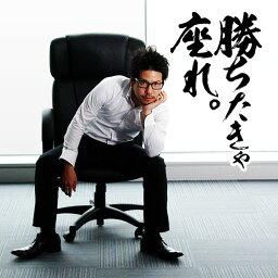 オフィスチェア 椅子 デスクチェア チェア パソコンチェア 社長椅子 社長 椅子 PCチェア ワークチェア 学習椅子 チェア イス いす オフィスチェアー ロッキングチェア ハイバック おしゃれ キャスター