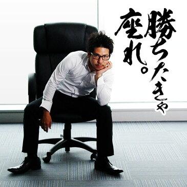[クーポンで250円OFF 3/24 20:00〜3/29 1:59] オフィスチェア パソコンチェア オフィス デスクチェア PCチェア ワークチェア 学習椅子 椅子 チェア イス いす オフィスチェアー ロッキングチェア ハイバック OAチェア おしゃれ キャスター 新生活