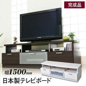 [ポイント5倍! 5/12 0:00-5/13 23:59] テレビ台 完成