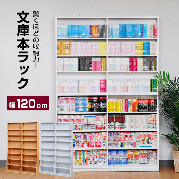 Low ya rakuten global market bookshelf pocket edition for Mail order furniture stores