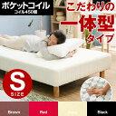 【Sサイズ限★レビューで3000円OFF】�