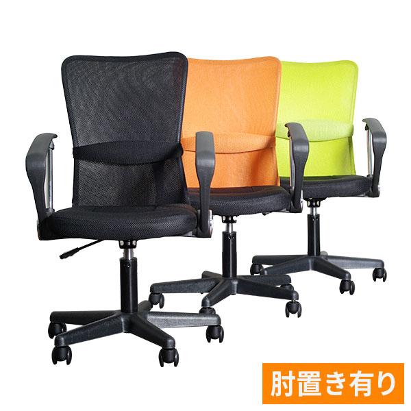 オフィスチェア オフィス チェア オフィスチェアー パソコンチェア ワークチェア OAチェ…...:low-ya:10008274