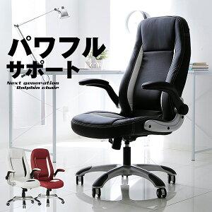 パソコン パソコンチェアー オフィス オフィスチェアー おすすめ キャスター